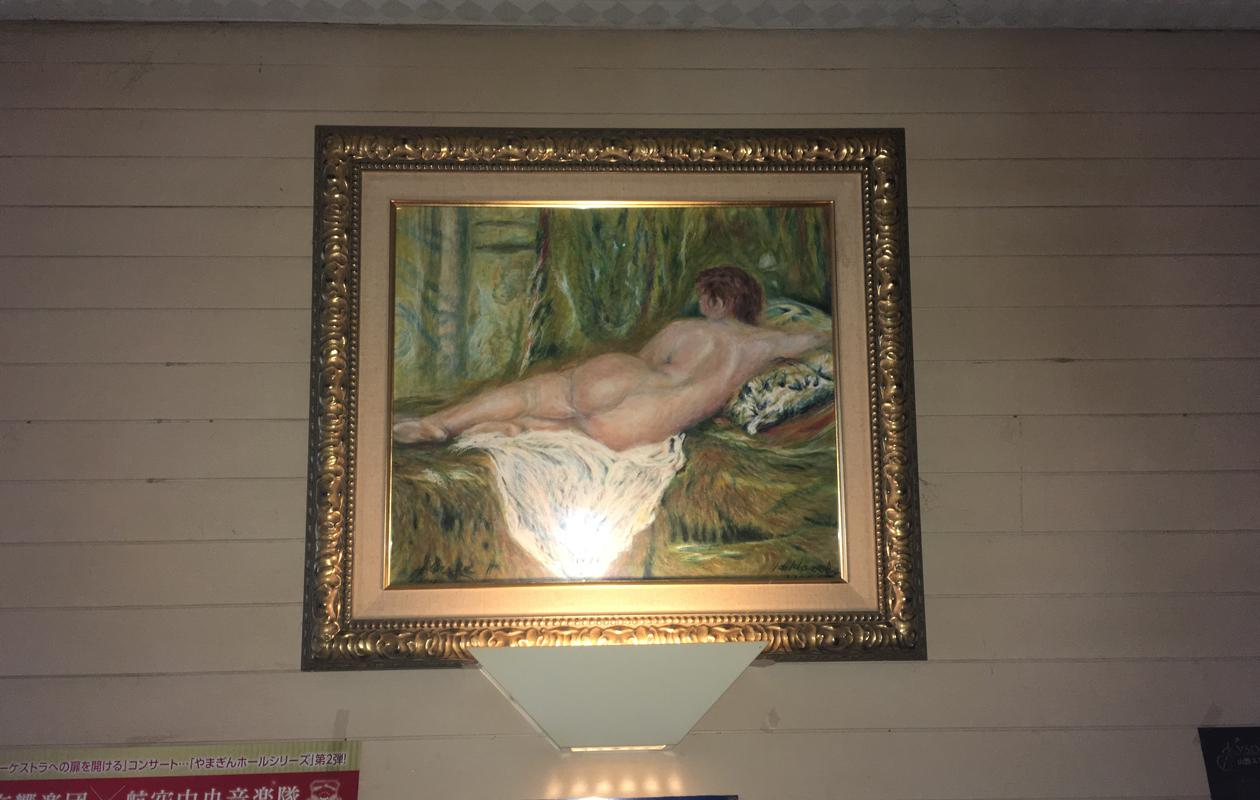 「絵画」のある喫茶店